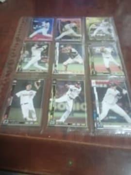 野球ゲームカードセット