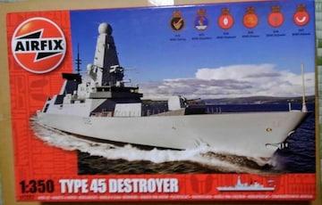 1/350エアフィックス AIR12203英国45型駆逐艦 デアリング