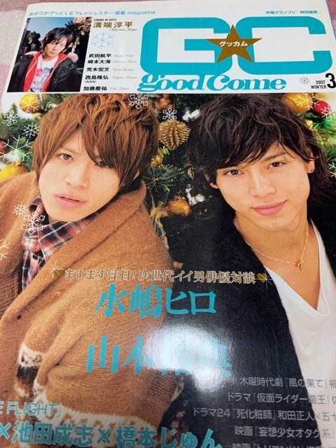 ★1冊/good come 2007 Winter 3  < タレントグッズの