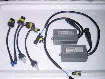 2個 15Wバックランプ T10/T16/T20用バラスト