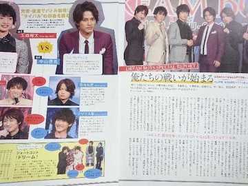 DREAM BOYS★2015年7/6号★オリ☆スタ