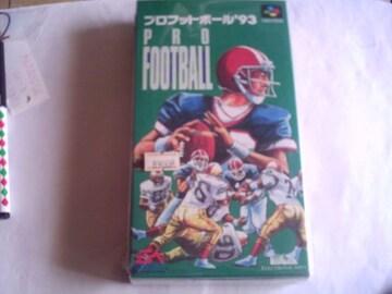 SFC プロフットボール'93 未使用品
