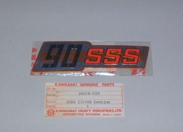 カワサキ 90SSS GA-3 サイドカバーエンブレム 絶版新品
