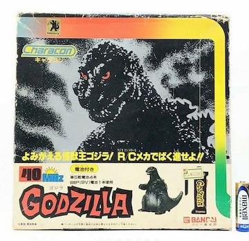 ○ [オマケあり] GODZILLA『1983 Cnaracon GODZILLA』