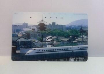 新幹線「のぞみ号」 使用済テレホンカード