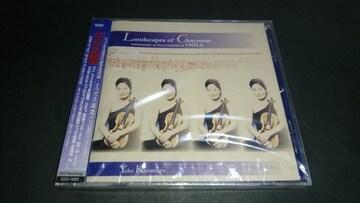 【新品】シャコンヌの情景 ヴィオラによる三百年の回顧/金丸葉子 クラシック