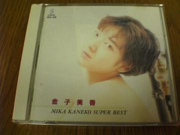 金子美香CD SUPER BEST 廃盤