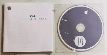 iPod説明書CDクリックポスト配送可能