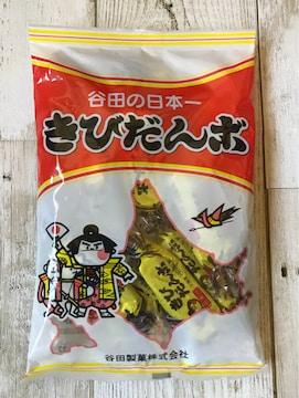 北海道 谷田製菓 谷田の日本一 きびだんボ 一口きびだんご 1袋