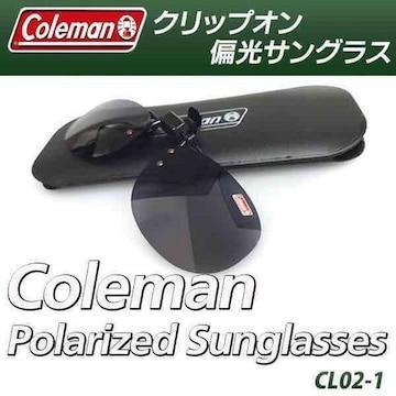 送料込 コールマン Coleman 偏光クリップオンサングラス CL02-1