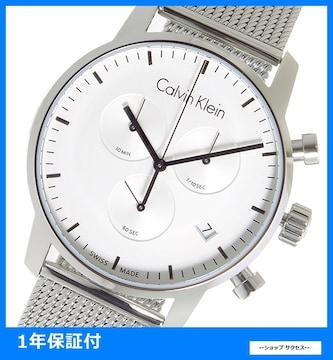 新品 即買■カルバン クライン メンズ 腕時計 K2G27126 シルバー