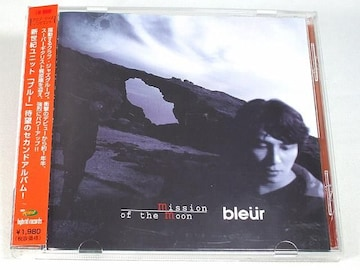 bleur CD「mission of the moon」ブルー梶原順◆