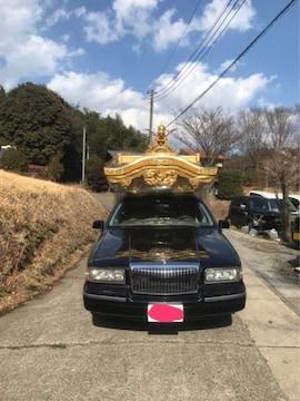 フォード霊柩車自家用登録