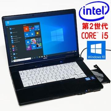 保証付 大画面15.6型 2世Core i5 Win10 無線 DVD LIFEBOOK A561