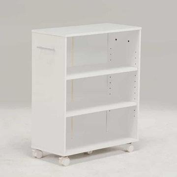 マガジンラック(ホワイト) RCC-1021WH-L