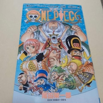ONE PIECE 72 ワンピース