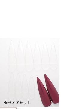 プロ愛用超ロングポイントチップ10サイズ10枚ギャル爪とんがり爪