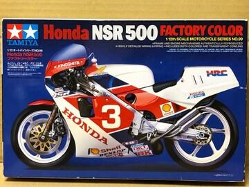 1/12 タミヤ Honda NSR 500 FACTORY COLOR