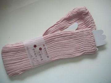 UVカットロング丈手袋ピンク