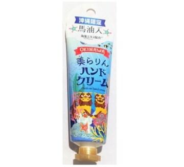 美らりんハンドクリーム沖縄限定 海藻エキス 送料無料