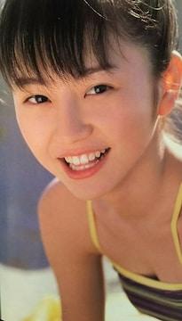 長澤まさみ・平山綾・前田亜季…【DUNK】2002.5.1号 No.15