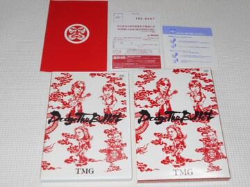 DVD★TMG Dodge The Bullet LIVE 2004 2枚組 スリーブケース付