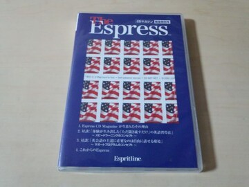 CD「The Espress スピードラーニング CDマガジン緊急特別号」★