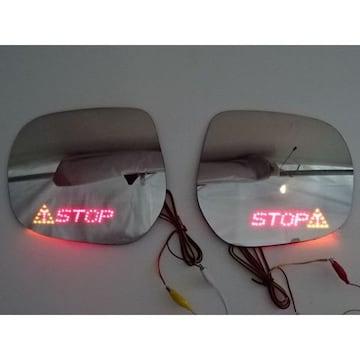 トヨタ ランドクルーザー200 LEDシグナルミラー STOP 鏡  ランクル200