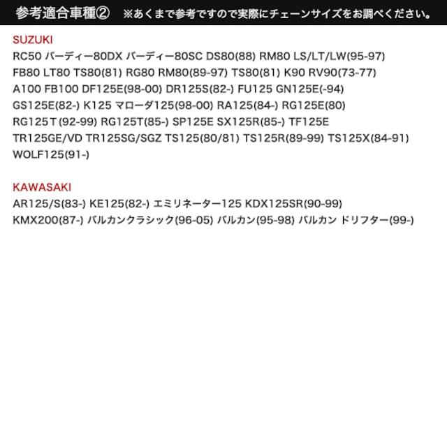 ★バイクチェーン 428-150L ゴールドメッキ加工  【CC02-GLD】 < 自動車/バイク