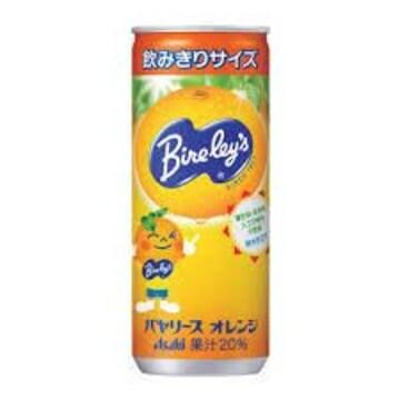飲みきりサイズ アサヒ バヤリースオレンジ 1ケース30缶