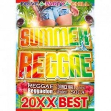 ◆2020最新から懐メロまで!レゲエONLY◆Summer Reggae 20XX