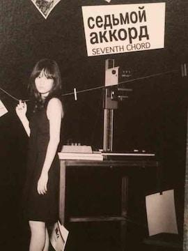 激安!超レア!☆前田敦子/SEVENTH CHORD☆劇場公開記念盤/CD+DVD
