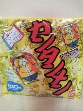 未開封 貴重当時モノ ドラゴンボール カンタンメン(プラモ)亀仙人 1986