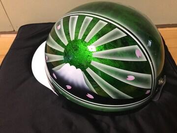 ラップ塗装 富士日章 コルク半 ヘルメット 三段シート 風防