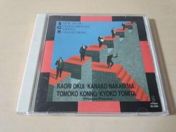 CD「プリンセス・プリンセス作品集」インストゥルメンタル●