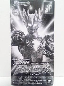 新品即決!サークルK限定ウルトラヒーローシリーズSPウルトラマンサーガ クリアVer.