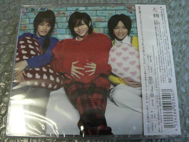 新品/NYC/よく遊びよく学べ【CD+DVD】初回盤/Hey!Say!JUMP他出品 < タレントグッズの