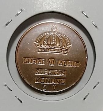 外国古銭 スエーデン 1963年 5クローナ