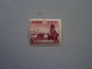 【未使用】1942年 大東亜戦争1年記念 2+1銭 1枚