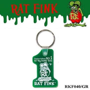 【送料無料】ラットフィンク No.1キーホルダー RKF040/GR