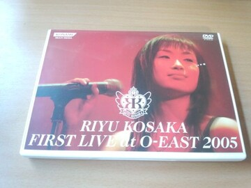 小坂りゆDVD「FIRST LIVE at O-EAST 2005」ライブ CD付●