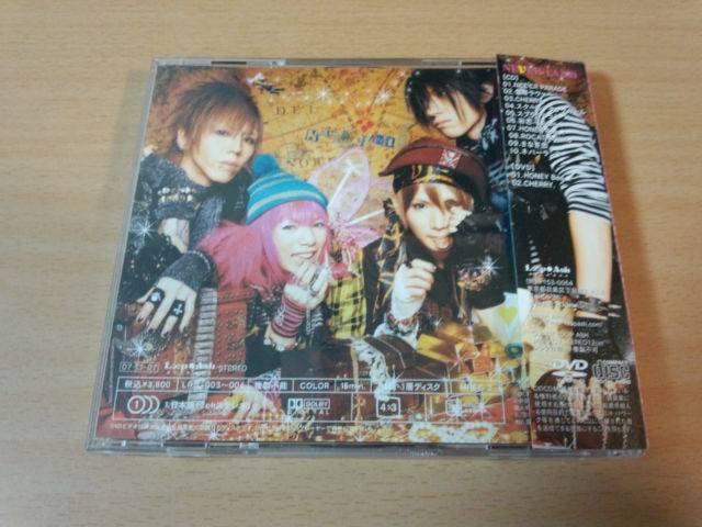 ν [NEU](ニュー)CD「NEνER LAND」初回盤DVD付● < タレントグッズの