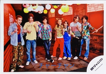 関ジャニ∞メンバーの写真♪♪166