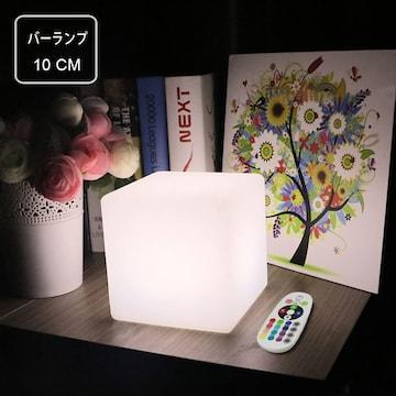 Led 角型ライト 卓上ライト インテリアライト リモコンランプ