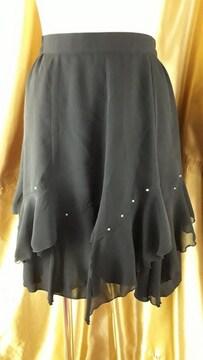 ☆パピヨン☆ラインストーン&重ねフリルミニスカート★9-7☆