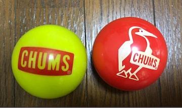 チャムスCHUMSカラーボール二個