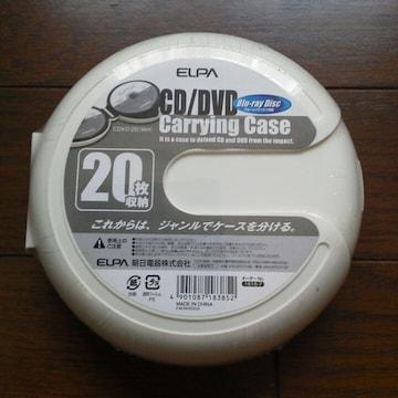 ELPA CD/DVD ケース 20枚収納 CDKO-20 (WH)