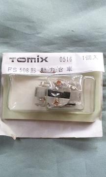 TOMIX 0516 FS508 動力台車