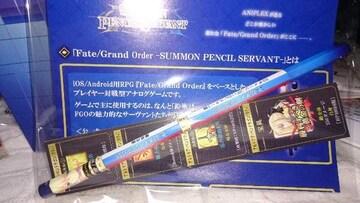 ■Fate/Grand Order Fes■サモン サーヴァント アルトリア・ペンドラゴン