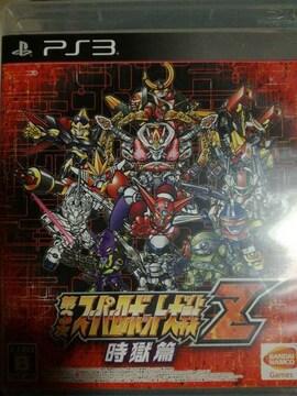 777ああ!PS3「第3次スーパーロボット大戦Z時獄篇」